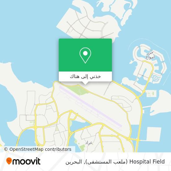 خريطة Hospital Field (ملعب المستشفى)