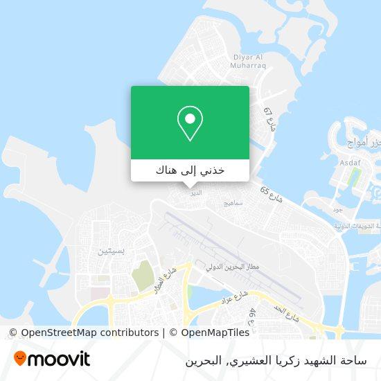 خريطة ساحة الشهيد زكريا العشيري