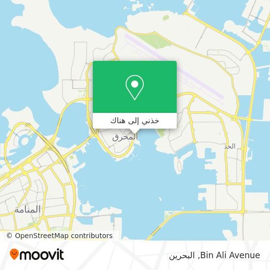 خريطة Bin Ali Avenue