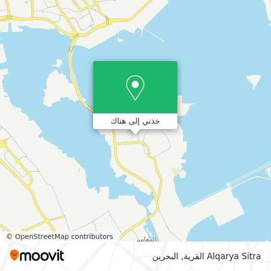 خريطة Alqarya Sitra القرية