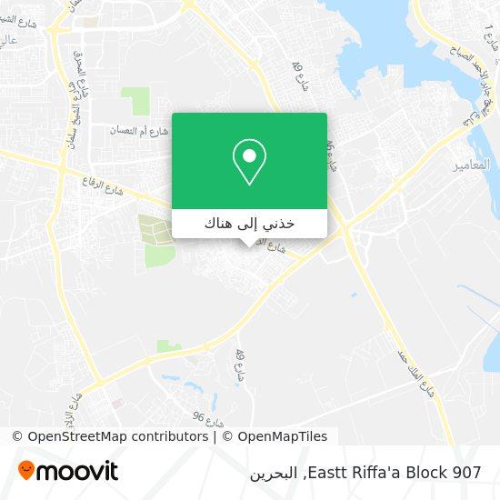 خريطة Eastt Riffa'a Block 907