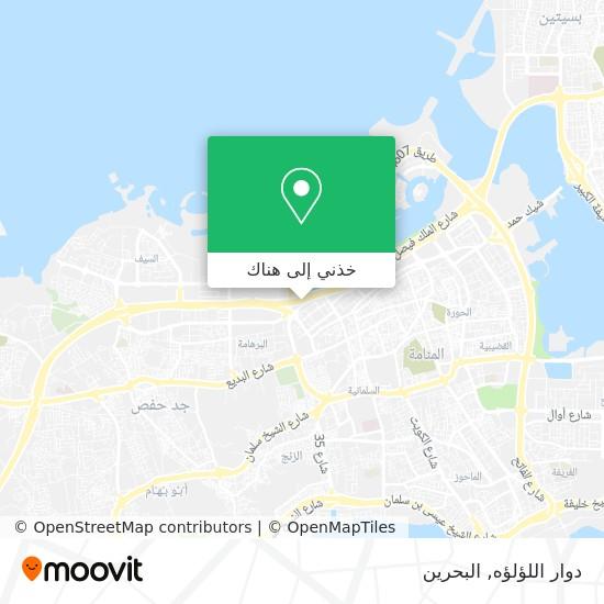 خريطة دوار اللؤلؤه