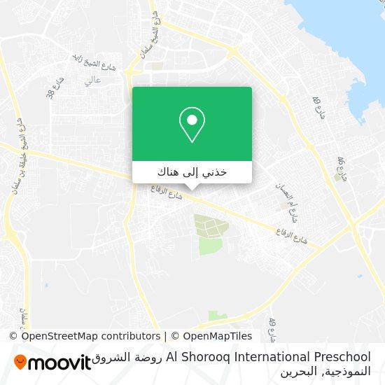 خريطة Al Shorooq International Preschool روضة الشروق النموذجية