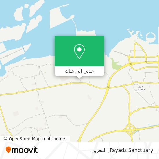 خريطة Fayads Sanctuary