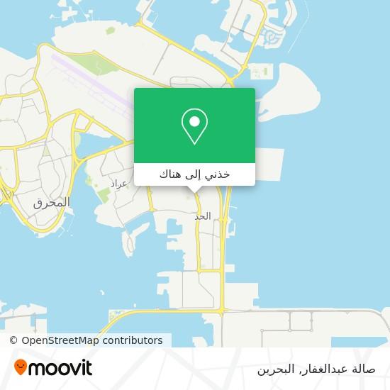 خريطة صالة عبدالغفار