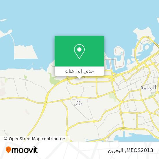 خريطة MEOS2013
