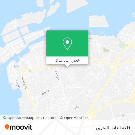 خريطة قاعة الدانة
