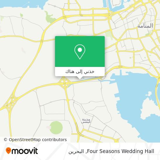 خريطة Four Seasons Wedding Hall
