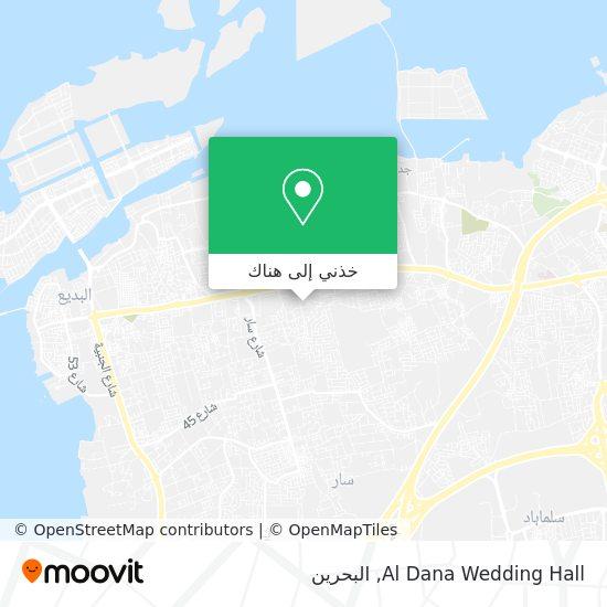 خريطة Al Dana Wedding Hall