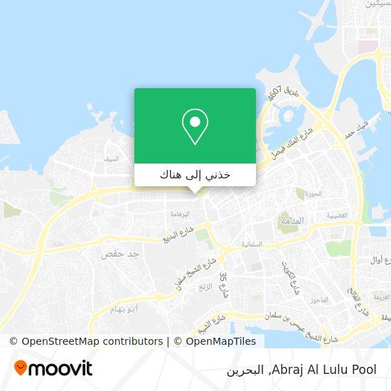 خريطة Abraj Al Lulu Pool