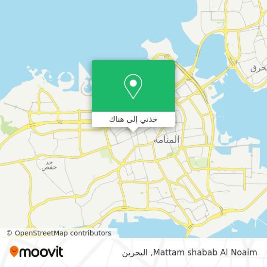 خريطة Mattam shabab Al Noaim