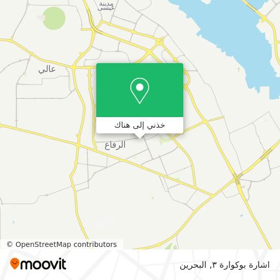 خريطة اشارة بوكوارة ٣