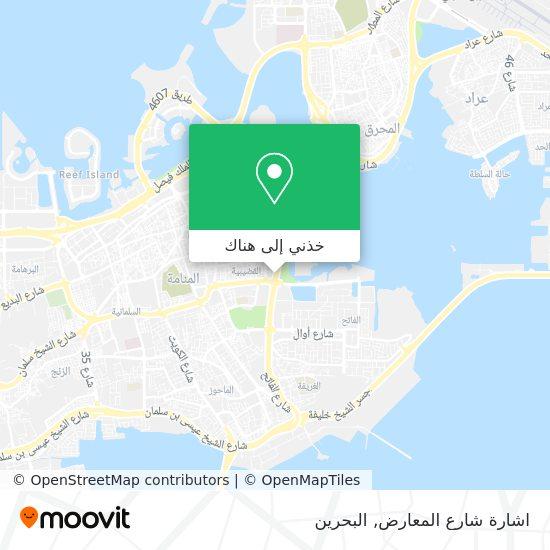 خريطة اشارة شارع المعارض