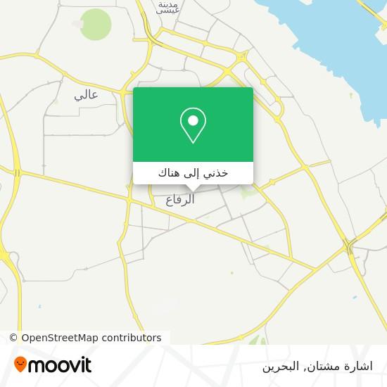 خريطة اشارة مشتان