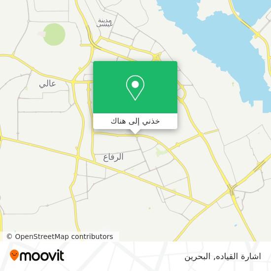 خريطة اشارة القياده