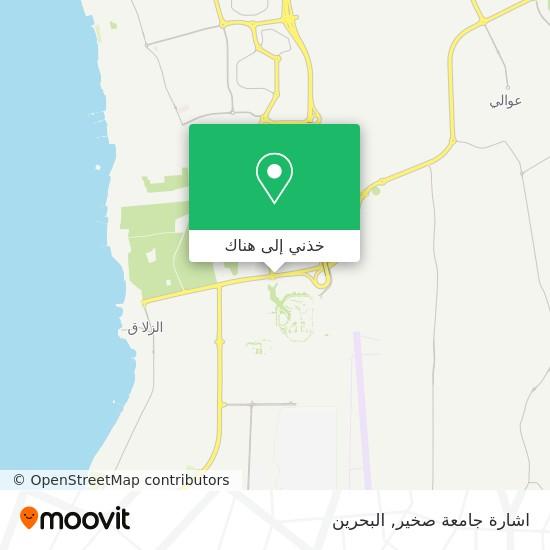 خريطة اشارة جامعة صخير