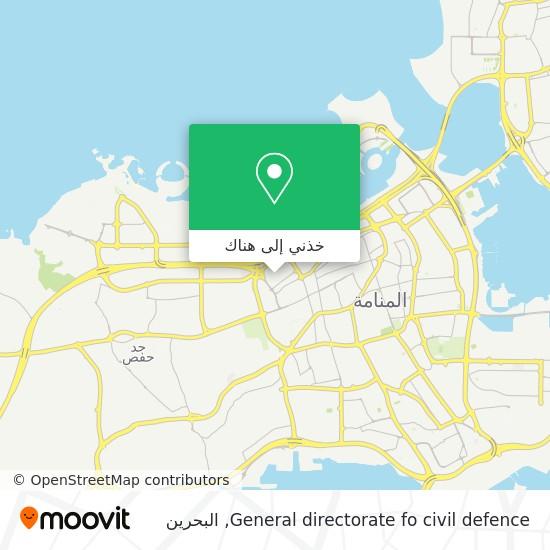خريطة General directorate fo civil defence