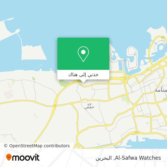 خريطة Al-Safwa Watches