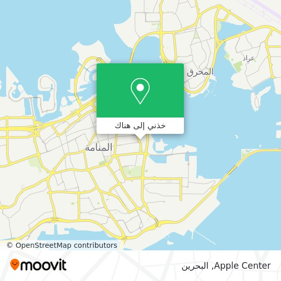 خريطة Apple Center