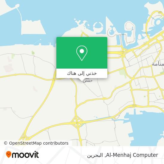 خريطة Al-Menhaj Computer