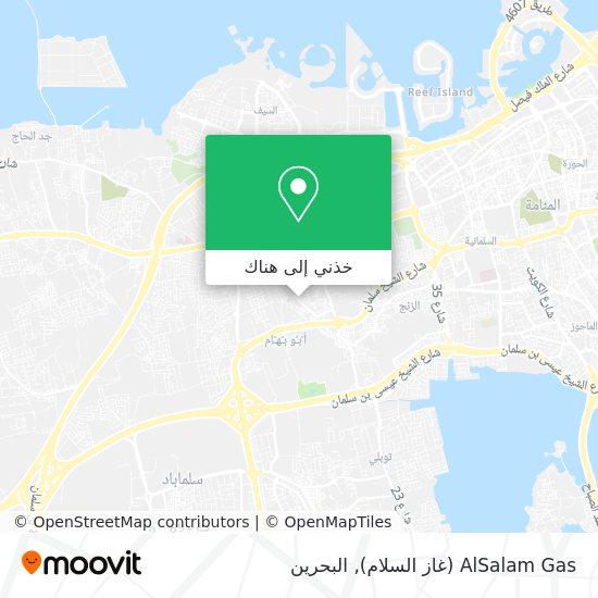 خريطة AlSalam Gas (غاز السلام)