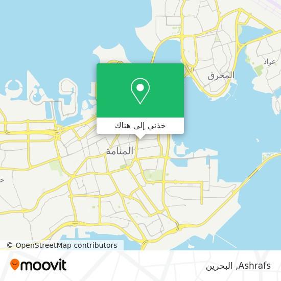 خريطة Ashrafs