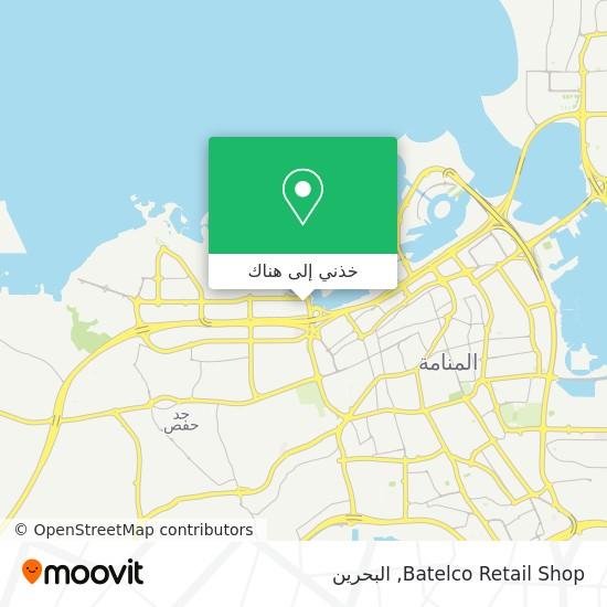خريطة Batelco Retail Shop