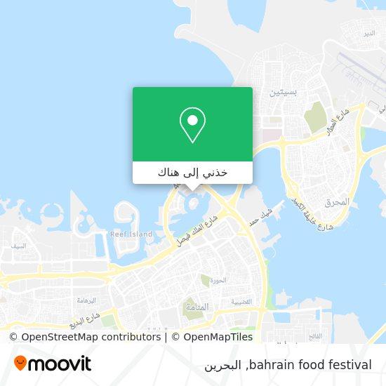 خريطة bahrain food festival