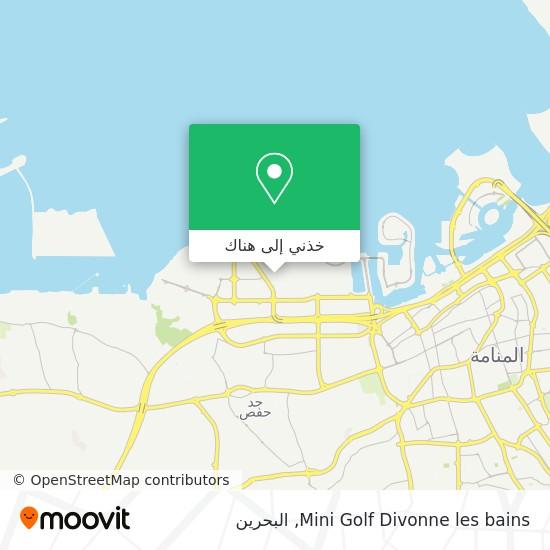 خريطة Mini Golf Divonne les bains