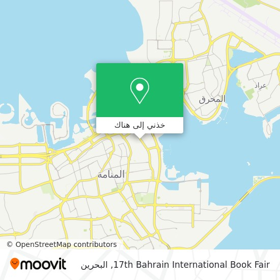 خريطة 17th Bahrain International Book Fair