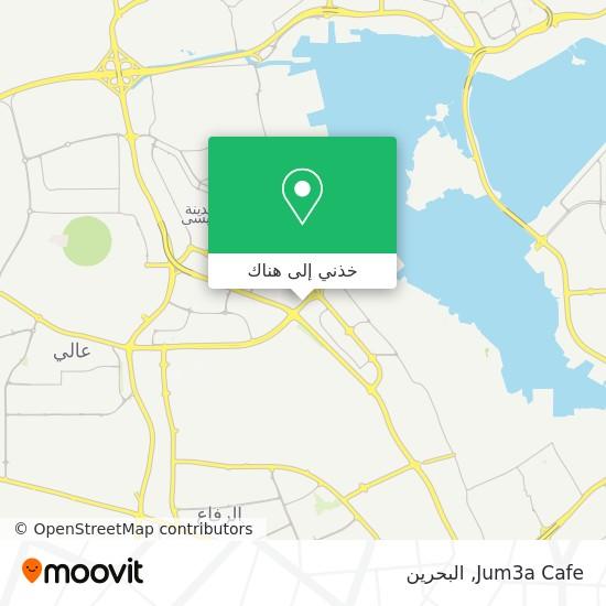 خريطة Jum3a Cafe