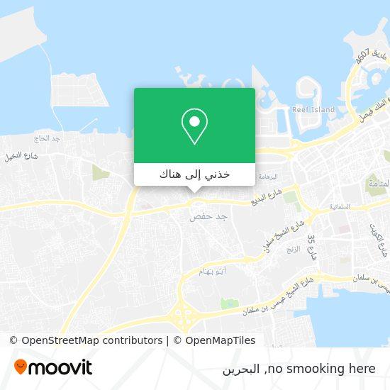 خريطة no smooking here