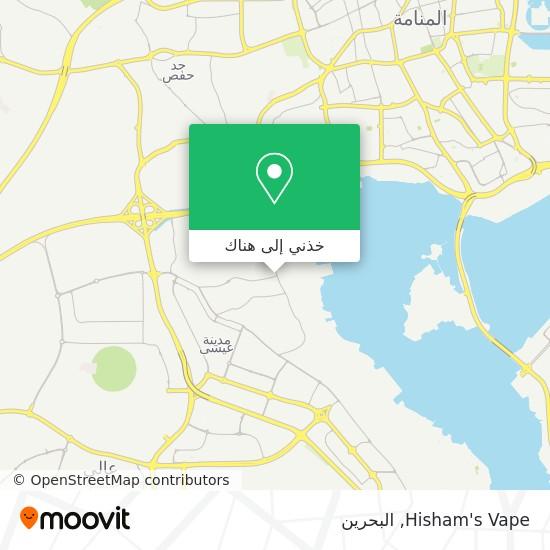 خريطة Hisham's Vape