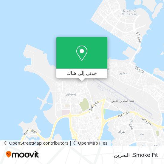 خريطة Smoke Pit