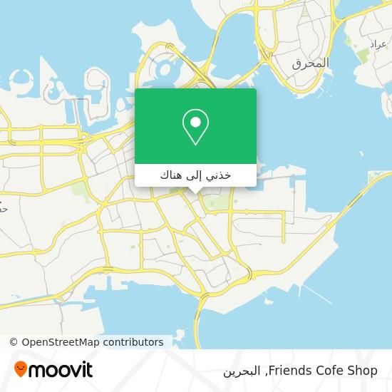 خريطة Friends Cofe Shop