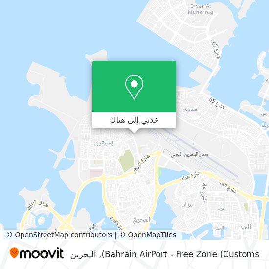 خريطة Bahrain AirPort - Free Zone (Customs)