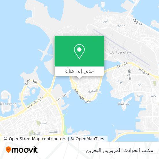 خريطة مكتب الحوادث المروريه