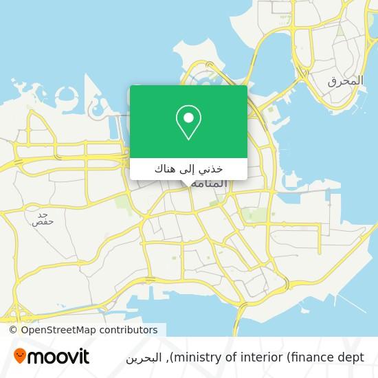 خريطة ministry of interior (finance dept)