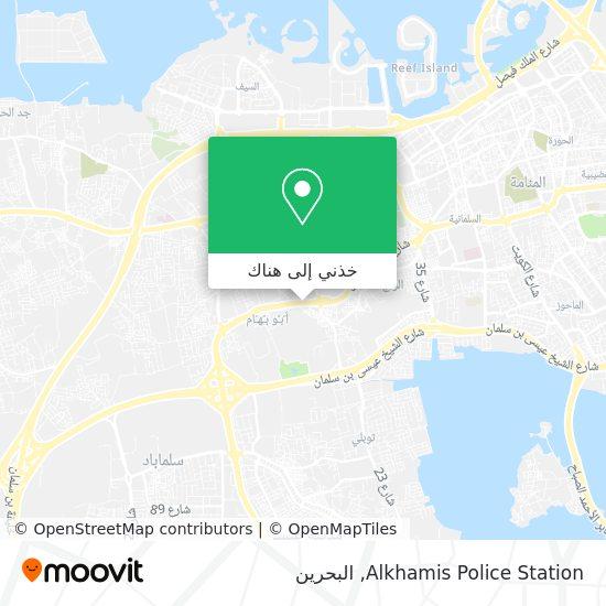 خريطة Alkhamis Police Station