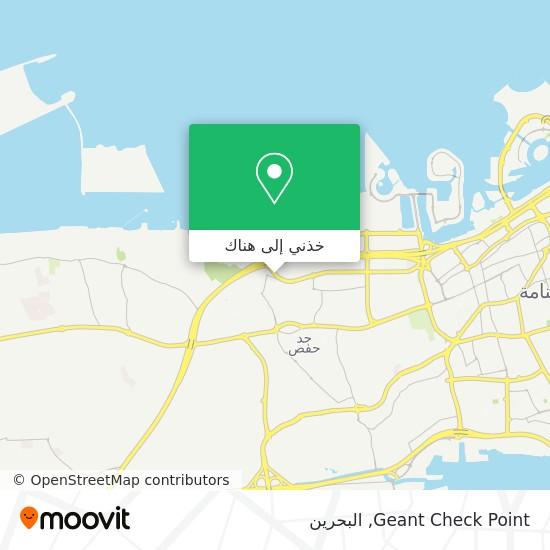 خريطة Geant Check Point
