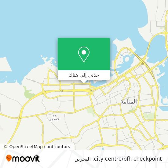 خريطة city centre/bfh checkpoint