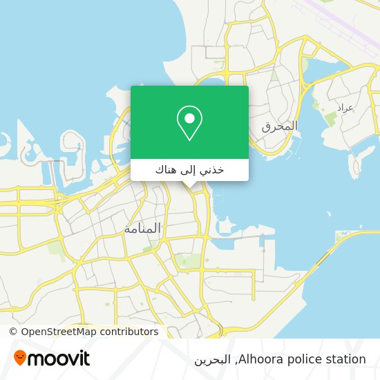 خريطة Alhoora police station