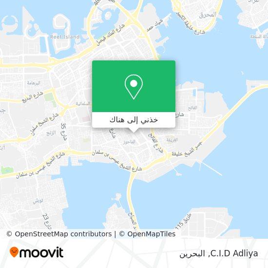 خريطة C.I.D Adliya
