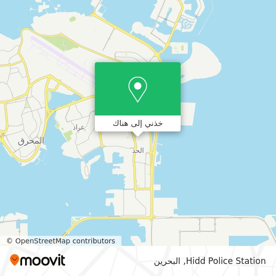 خريطة Hidd Police Station