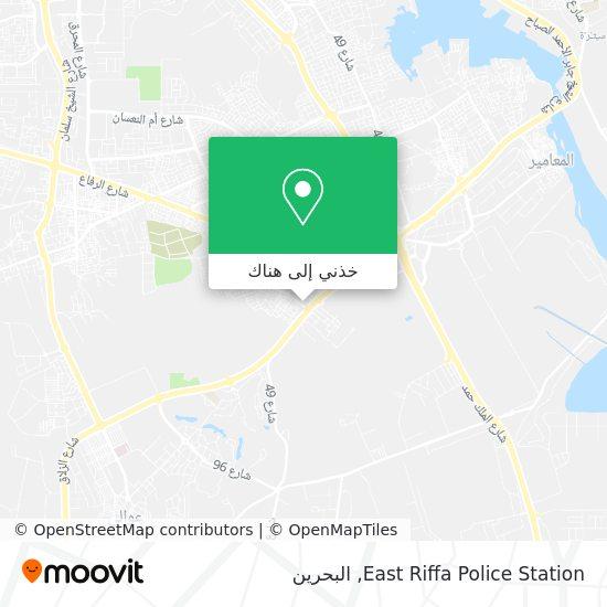 خريطة East Riffa Police Station
