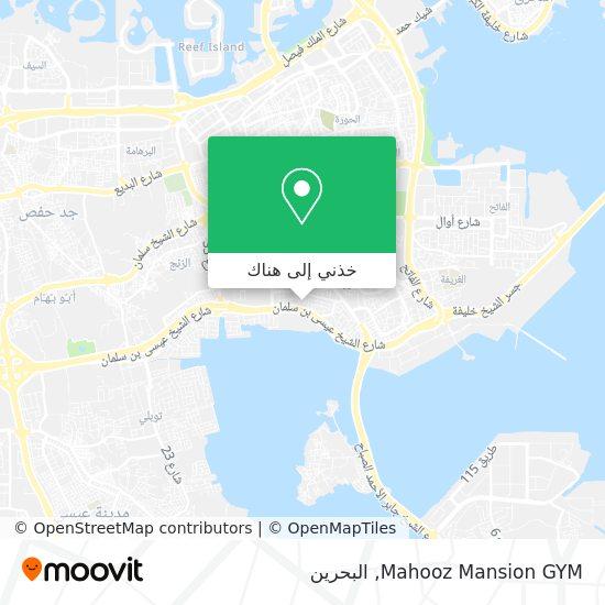 خريطة Mahooz Mansion GYM
