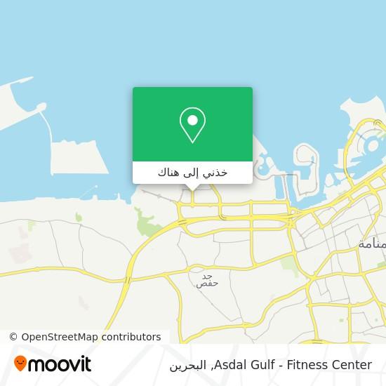 خريطة Asdal Gulf - Fitness Center