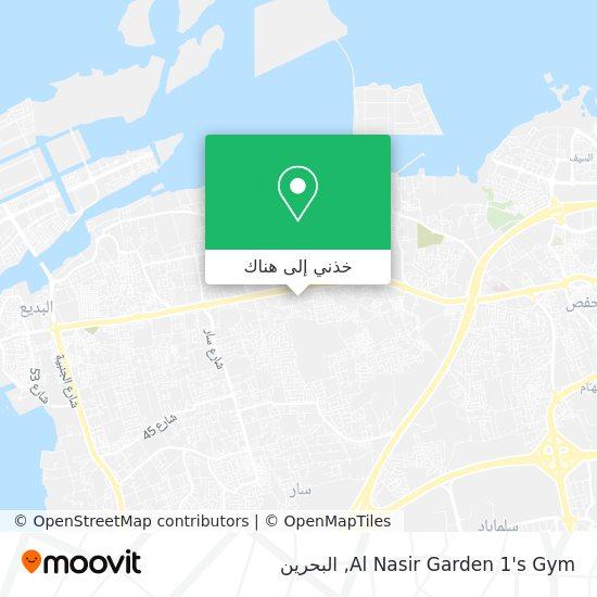 خريطة Al Nasir Garden 1's Gym