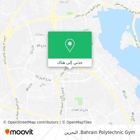 خريطة Bahrain Polytechnic Gym