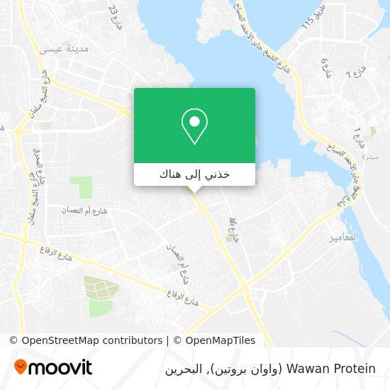 خريطة Wawan Protein (واوان بروتين)